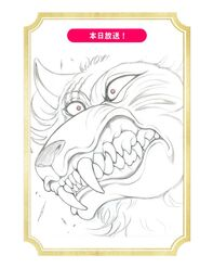 Beastars anime premiere!