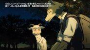 TVアニメ「BEASTARS」第5弾PV