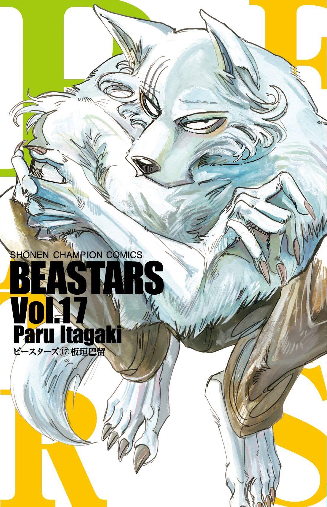 Volume 17   Beastars Wiki   Fandom