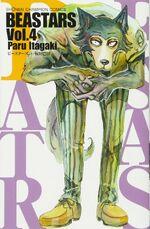 Beastars Vol. 4 (Portada)