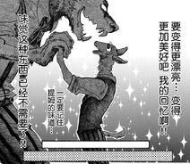 Depredación (Manga)