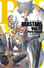 Beastars Vol. 20 (Portada)