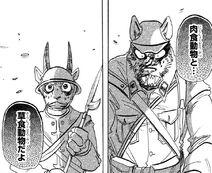 Primera Guerra Mundial Carnívoro-Herbívoro (Manga)