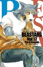 Beastars Vol. 12 (Portada)
