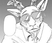 Padre de Melon (Manga)