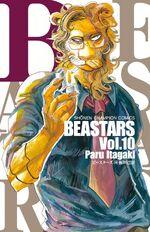 Beastars Vol. 10 (Portada)