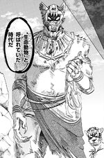 Carnívoros primitivos (Manga)