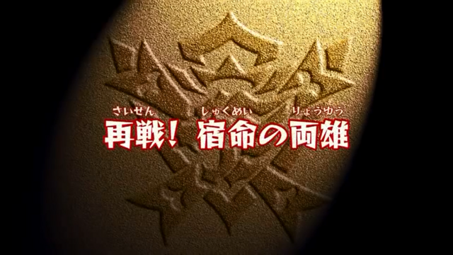 File:Beast Saga - 19 (1) - Japanese.png