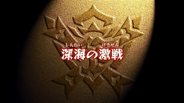 File:Beast Saga - 14 (2) - Japanese.png