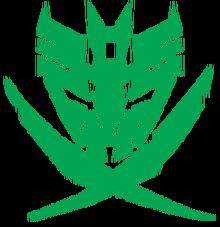 250px-Symbol star seeker reg