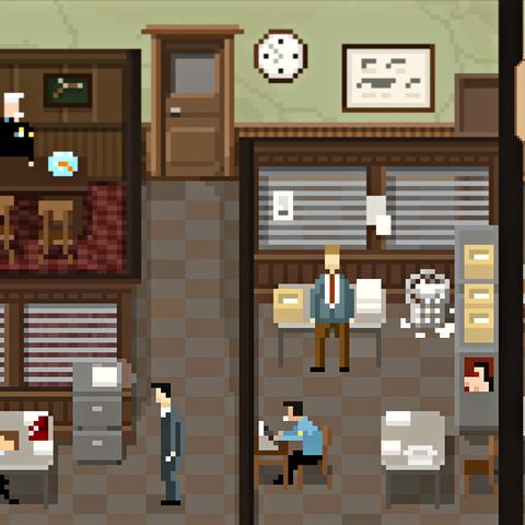 Wnętrze komisariatu