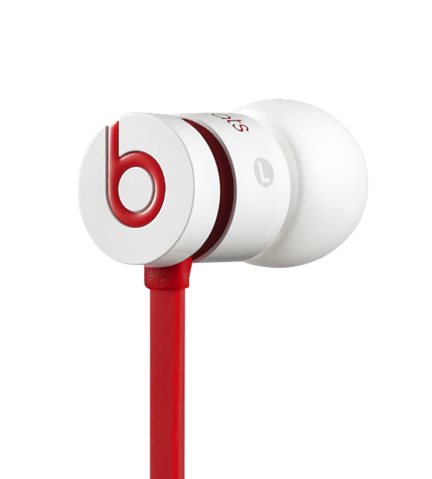 File:UrBeats White.png