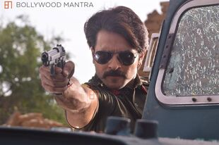 Rudra the second