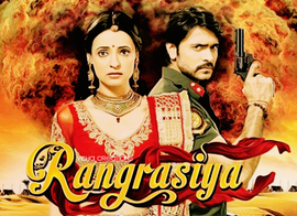 Ramgrasiya