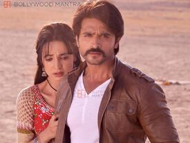 PaRud the first