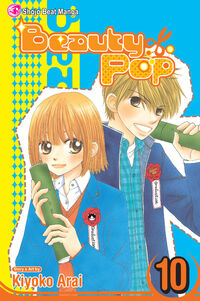 Beauty Pop Volume 10 Cover (English