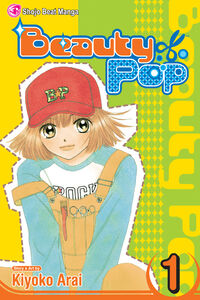 Beauty Pop Volume 01 Cover (English)