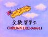 ForeignExchangeTitle