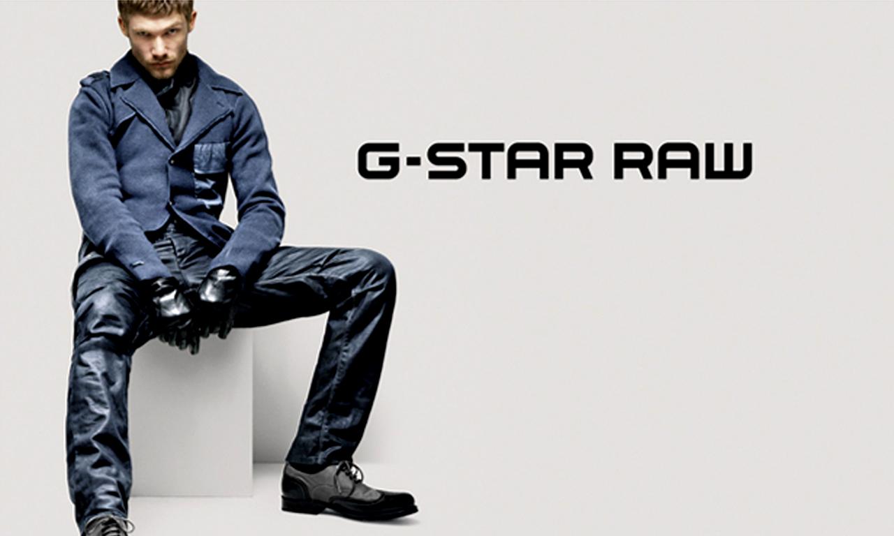 G Star Outlet Frankfurt