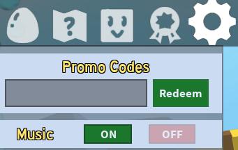 PromoCodesMenu