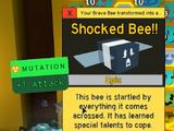 Мутированная пчела