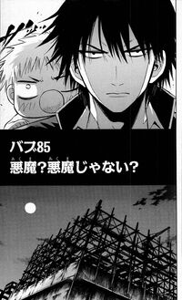 Chapter 085