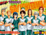 Volleyball Match!! (chapter)