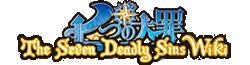 Nanatsu no Tazai Wiki Logo