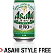 Asahi Style Free