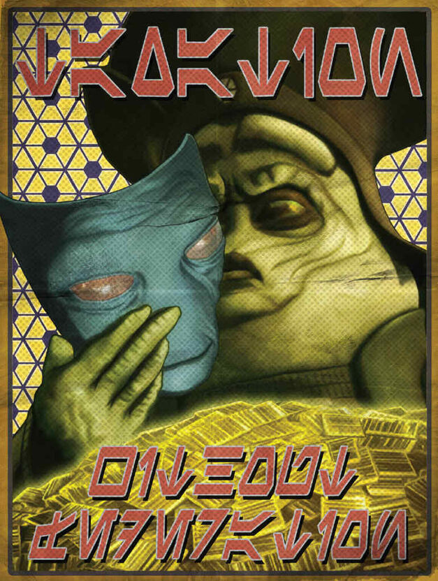 Star Wars propaganda poster Taxation Without Federation