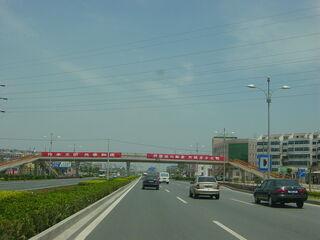 JingzhouRoad Liangxiang GFDL