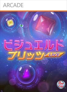 243240-bejeweled-blitz-live-xbox-360-front-cover