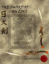 Sword of
