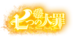 NNT Logo