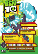 Meet the Aliens Shock Rock