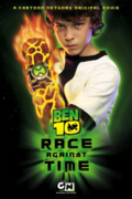 Ben-10-race-against-time-umd-movie-psp-cover