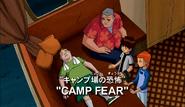 CampFear70