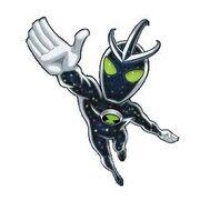 Alien X Nano