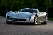 Proto's Vehicle form