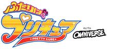 Futari wa pretty cure logo by paranoidkitten-d65sokb