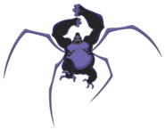Alien Matrix Ultimate Spidermonkey