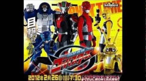 Busters Ready, GO! - Tokumei Sentai Go-busters OP