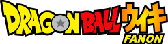 Dragon Ball Fanon Wiki Logo