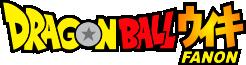 Dragon Ball Fanon Wiki Logo