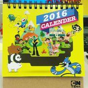 CN 2016 calendar