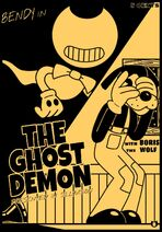 The Ghost Demon Contest