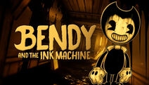 Batim header (UPDATED)