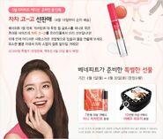 Cha Cha Go-Go Korean Advert