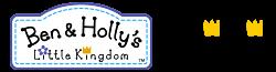 Ben & Holly Wiki