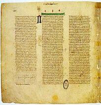 Kodeks Watykański